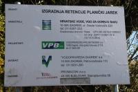 planički_jarek_1.JPG